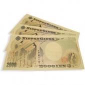 2000日元 单张