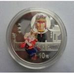 中国民俗——2004元宵节1盎司纪念银币