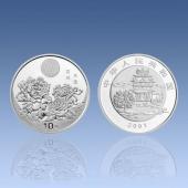 金银币-2001中秋节银币