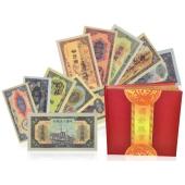 国钞瑰宝系列之《第一套人民币珍藏册》