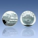 2002年端午节纪念银币1盎司银币