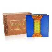 国钞瑰宝系列之第三套人民币珍藏册