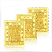 纯金大龙邮票套装2g*3 纪念邮票金条