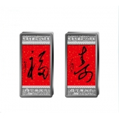 毛泽东诞辰120年—伟人墨宝银条套装 20克*2