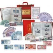 《中华国钞》中港澳错版钞王