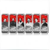 2013年毛泽东诞辰120周年纪念银条套装