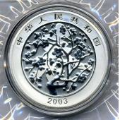 中国民俗春节金银币1盎司银币
