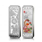 2013蛇年生肖贺岁银条20g 宝泉钱币