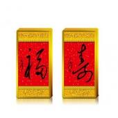 毛泽东诞辰120周年 福寿纪念银条套装 10克*2