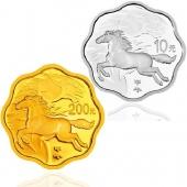 2014马年纪念币 梅花形金银套币(1/2盎司金+1盎司银)
