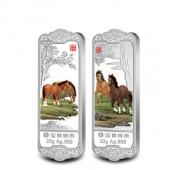 2014年马年生肖贺岁银条套装(20g×2枚) 沈阳造币