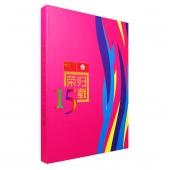 荣归15载·纪念香港回归15周年钞币册