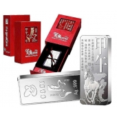 中国金币总公司 2014马年生肖贺岁银条 50g