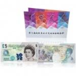 2012第30届伦敦奥林匹克运动会纪念钞
