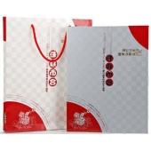 珠联币合 癸巳蛇年纪念钞 十连号