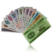 第三套人民币小全套(15张)小三套  八品后三同号