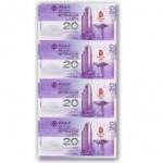 澳門20元奧運紀念鈔四連體 奧運紫鈔 尾無4