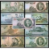 国外钱币整套收藏 朝鲜钱币大全套9张