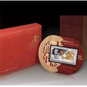 上海造币 2012龙年生肖纯银纪念银条100克