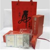 中国金币总公司 2010虎年生肖贺岁银条50g