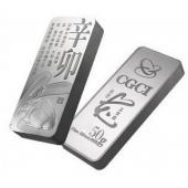 中国金币总公司 2011兔年生肖贺岁银条50g