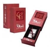 中国金币总公司 2009牛年生肖贺岁银条100g