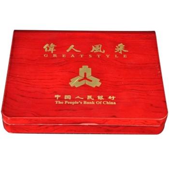 中华伟人风采流通纪念币大全套