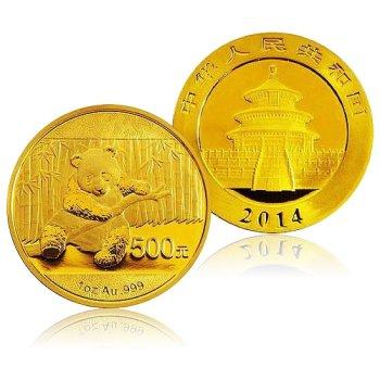 2014年熊猫金币 1盎司 圆形金币
