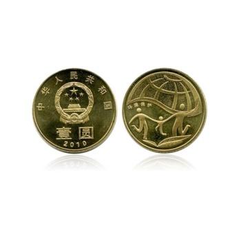 环境保护系列2组流通纪念币