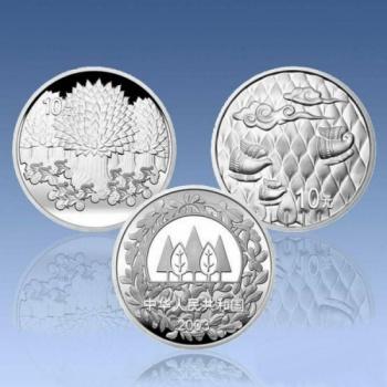 2003植树节1盎司纪念银币