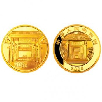 2006岳麓书院纪念币-金币