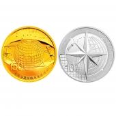 2013年北斗卫星导航系统开通运行金银套币