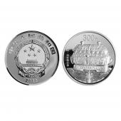 2013青铜器纪念币(第二组) 1公斤银币