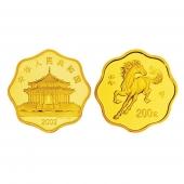 2002年壬午马年 生肖梅花形本金银套币(1/2盎司金+1盎司银)
