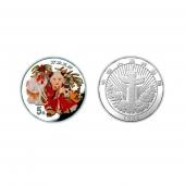 1998万象更新1/2盎司彩银币