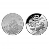 1992年龙马银币