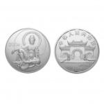 2003年水月观音1公斤圆形银币