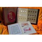 中华龙典——纪念钞、纪念币大全套
