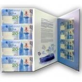 香港20元四连体奥运钞 香港奥运四连体钞 尾4