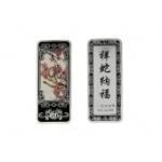 2013蛇年 祥蛇纳福生肖银条100g
