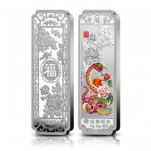 2013癸巳(蛇)年贺岁彩色银条5g 生肖银条