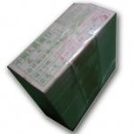 第三套人民币2角长江大桥纸币 二罗 整捆
