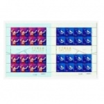 2013-24乒乓球运动特种邮票大版 2013年乒乓球邮票大版