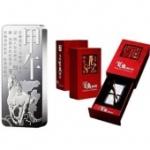 中国金币总公司 2014年马年贺岁银条 200g
