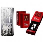 中国金币总公司 2014年马年贺岁银条 500g