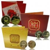 和字书法系列1-3组 三币和一(独立包装共三册)