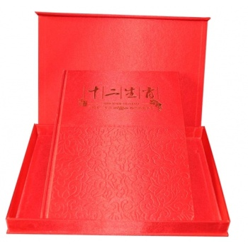 第三轮生肖邮票大版+小版+小本+赠送版大全套