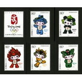 2005-28 第29届奥林匹克运动会—会徽和吉祥物(J)