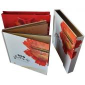 中国梦-三中全会 十一届三中全会邮票册 11届三中全会邮票册