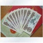 第三套人民币 5元 五元 炼钢 绝品标准10连号
